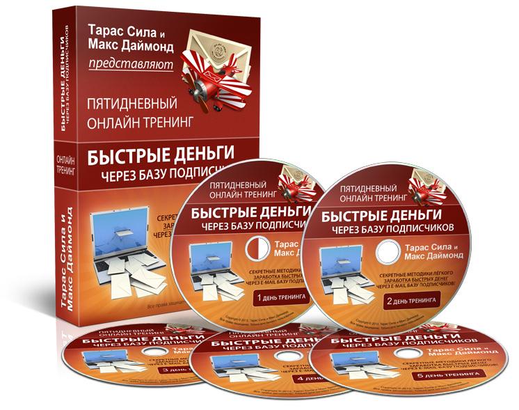 Гдз по татарскому языку 8 класс асылгараева.а.р и юсупов.а.р