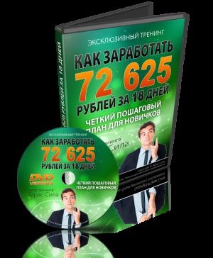 Box_kak_parabotat_72625